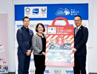 まだ間に合う!『東京2020オリンピック&パラリンピック』公式観戦ツアー福袋が12月26日(木)販売開始