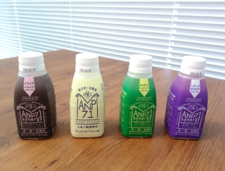 「お腹が不調…」1,000億個の植物性乳酸菌入り!手軽な「甘酒」で腸活しよ #Omezaトーク