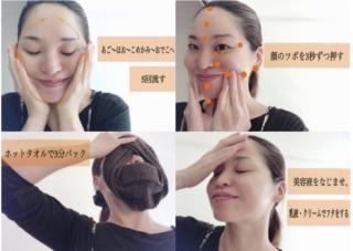 寒川さんがフェイスケアをしている画像4枚