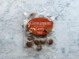 カルディオリジナルのシナモンキャンディ