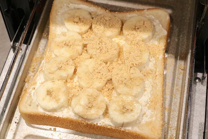 バナナきな粉のジンジャートーストトーストする前