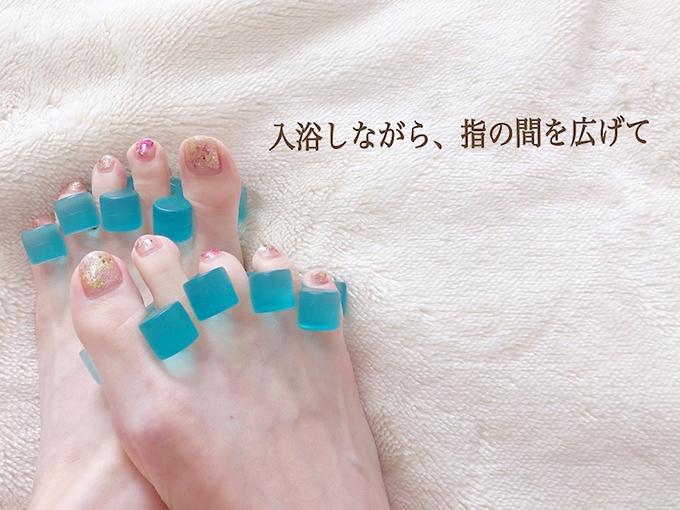 足指セパレートを使って足指を開いている