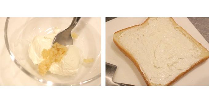 クリームチーズとしょうがを混ぜてパンに塗る