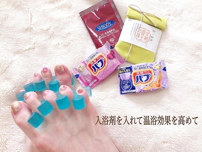 足指セパレートを使って足指を開いている画像と入浴剤