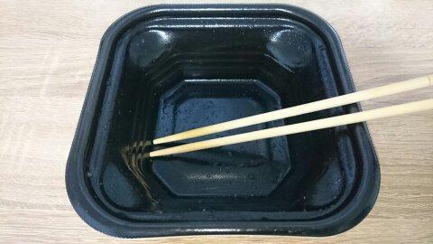 野菜でまんぷく!ほっとあったか 鶏と生姜のスープご飯(もち米入り)の容器