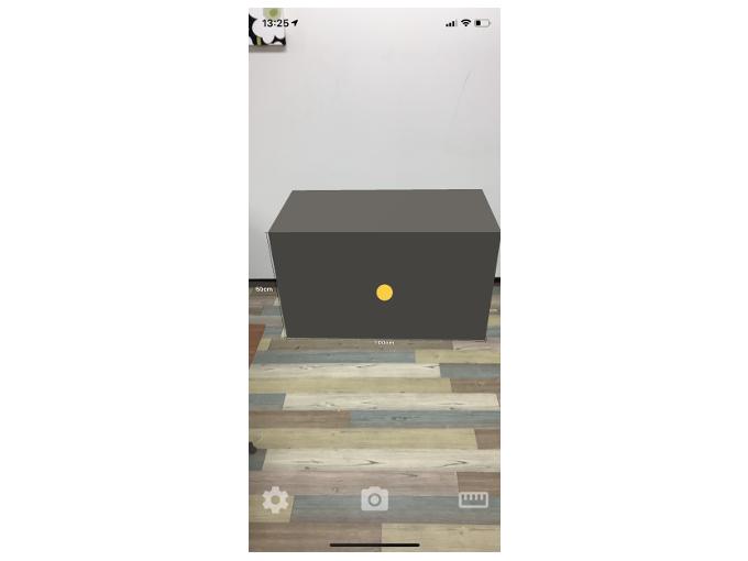 黒い箱を表示した画像