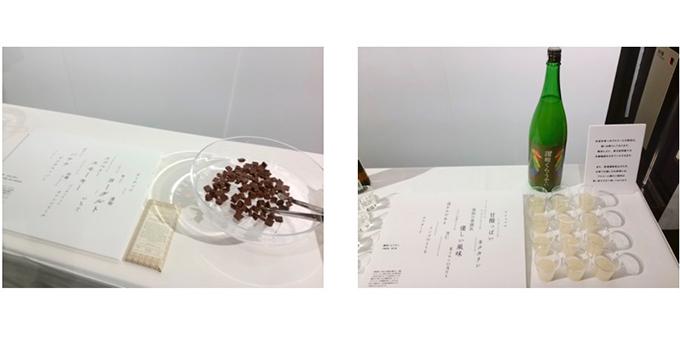 会場で提供いただいたチョコレートと日本酒
