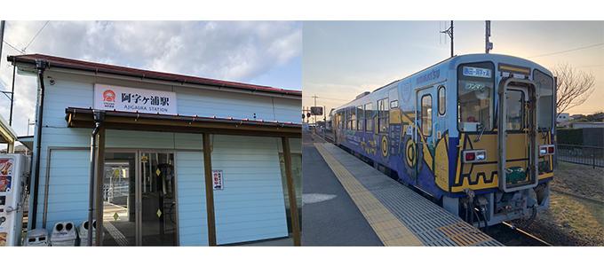 阿字ヶ浦駅とホームに停車中の湊線車両