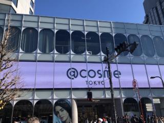 原宿駅前にオープンした「@cosme TOKYO」で新しいコスメ体験を! #Omezaトーク