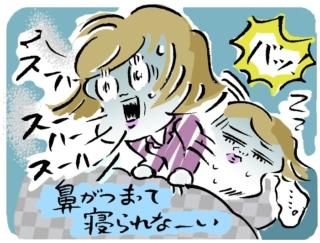 鼻がつまって眠れない! 風邪を引いたときに使える鼻づまり解消ツボ