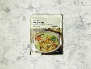 あの人気の韓国薬膳スープが自宅で簡単に作れちゃう♡ 無印の「サムゲタン鍋」