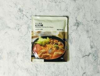 魚や野菜の具材がたっぷりとれてヘルシー! フレンチの贅沢スープをお鍋にした無印の「ビスク鍋」