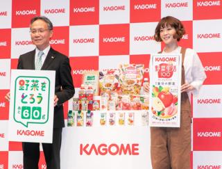 日本人の野菜の摂取量、意外と足りていない!? 手軽にとるには野菜ジュースが◎ #Omezaトーク