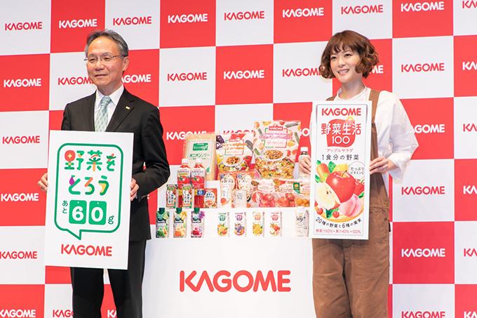 上野樹里さんとカゴメ社長の写真