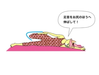 疲れた脚に効果的! 「ももストレッチ」でたまった疲労を解消