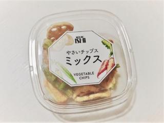 野菜チップス ミックス