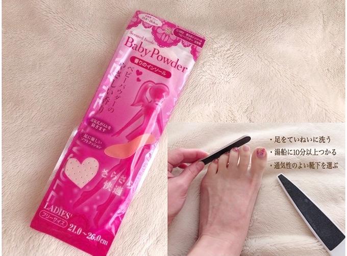 足の臭いケアアイテムと足ケアをしているイメージ