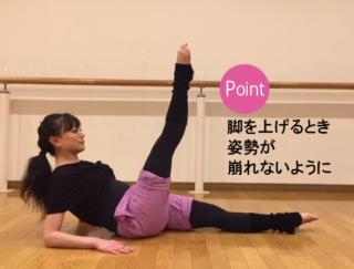 【2020年は美脚になる!】バレエダンサーが教える、ぽっちゃり太ももを引き締めるエクササイズ