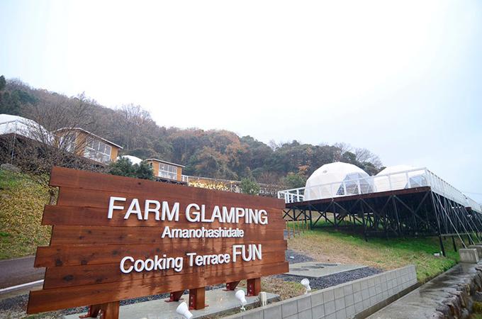 薪ストーブに癒される♡ 京都で冬のグランピングが楽しめる注目施設! #Omezaトーク