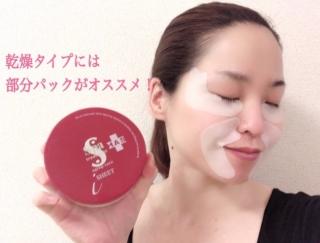 乾燥シワを改善!美容のプロが教える「目もと&口もと」に効果的なケア&神コスメ3つ