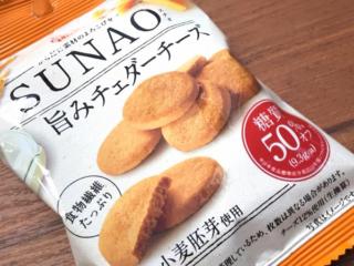 SUNAO旨みチェダーチーズ