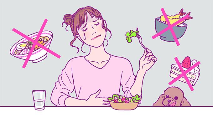 空腹に負けそうな女性のイラスト