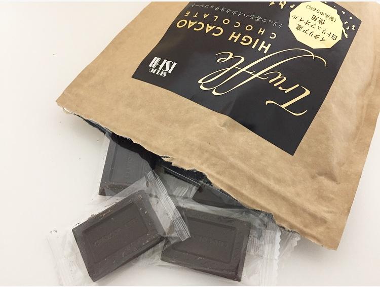 成城石井 トリュフ香るハイカカオチョコレート(カカオ70%)