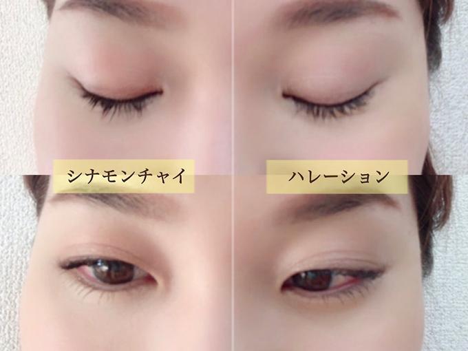 エクセル イルミクチュールシャドの目もとメイクの比較