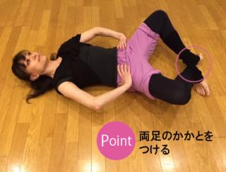 【2020年は美脚になる!】バレエダンサーが教える、ゆがんだO脚改善エクササイズ