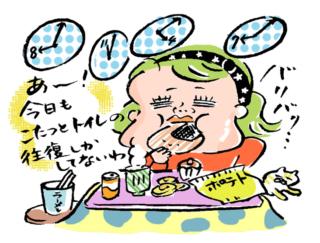 正月太りを食い止めて!  止まらない食欲を落ち着かせるダイエットツボ