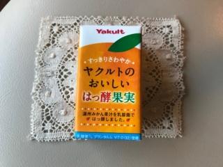 ヤクルトの発酵果実のパッケージ