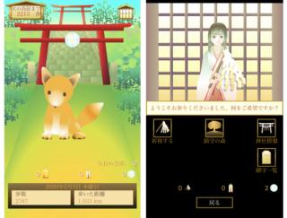 """たくさん歩くと""""神様""""が出現! 縁起がよさそうな歩数計アプリ「神社歩き Shrine Walk」"""