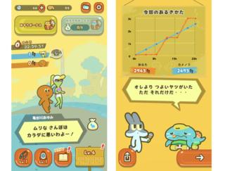 かわいくてヘンテコなカメと競争しよう!! 散歩ゲームアプリ「歩数で勝負!! カメさんぽ」