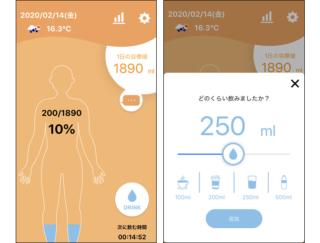 意外と水分不足かも!? 毎日の水分補給をサポートしてくれるアプリ「WARTICE」