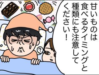 【JUNの美ボディレッスン#4】糖質制限中でもOK♡ 甘いものが食べたくなったら「さつまいも」がおすすめ!