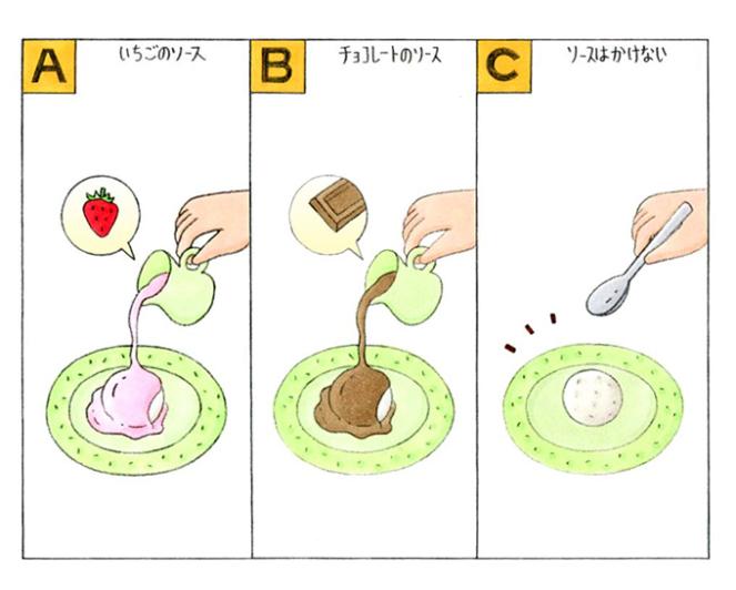バニラアイスのイラスト