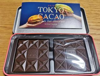 東京・小笠原からカカオが誕生! 日本初の純国産チョコレートを食べてみた♡ #Omezaトーク