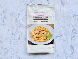 カロリー低めで魚介のシンプルな味が光る! 無印の「イタリアでつくった シーフードのスパゲッティ」
