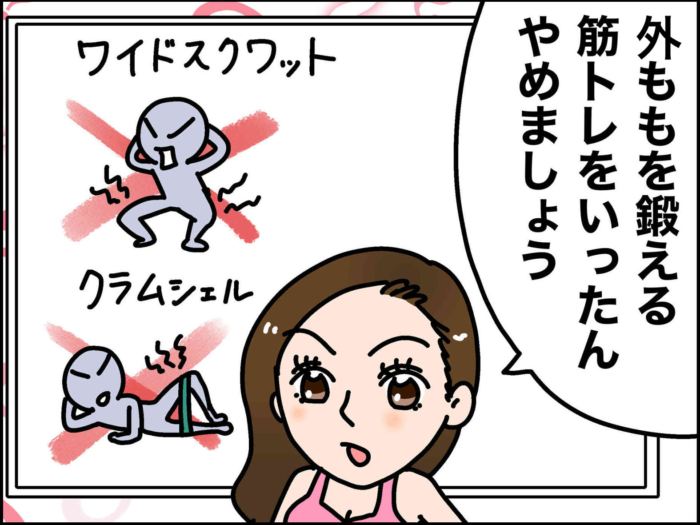 【JUNの美ボディレッスン#3】やり方が合っていないかも? 効率的な下半身やせトレーニング
