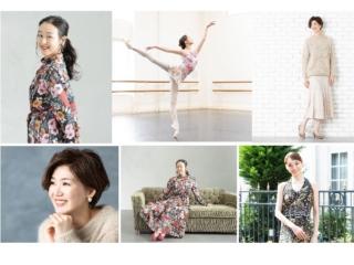 上野水香さん、浅田真央さん、栗原恵さんに教わる 美ボディづくりの秘訣~美容編~