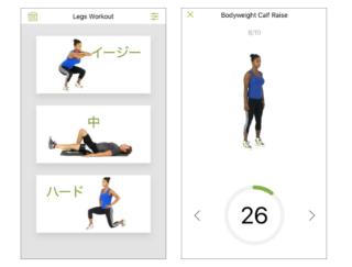 これであなたも美脚の仲間入り♡ アプリ「Fitway脚のデイリーワークアウトトレーナー」でカンタントレーニング