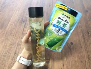 これは便利! マイボトル用の緑茶ティーバックで時間が経っても濃くならない! #Omezaトーク