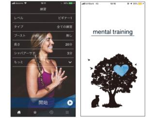 ヨガ・瞑想で気持ちリセット! 心と体をサポートしてくれる厳選アプリ12選
