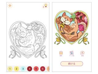 思わずハマッちゃう♡ 大人の塗り絵アプリ「Happy Color-数字で塗り絵。数字で色ぬりえ」で新たな趣味を発掘♪