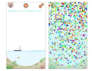 目標を達成したらお祝いされる?! 水分補給のモチベが上がる♡ アプリ「ドリンクウォーターリマインダー-トラッカー」