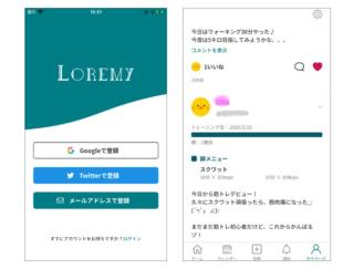 筋トレユーザーとお友だちに!? 仲間と応援し合えるアプリ「筋トレ記録コミュニティ-Loremy」