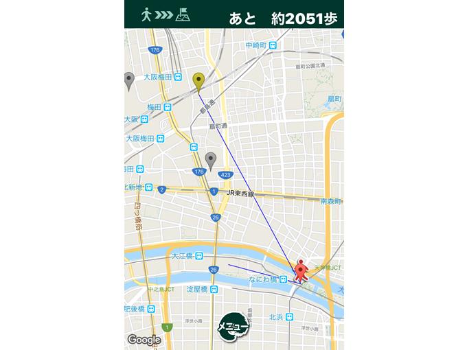 梅田駅付近のスポットに目的地を設定した画像