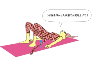 プリっと上向きのヒップラインを作る♡ 「かかとヒップリフト」で美尻の完成!