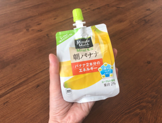 簡単においしくエネルギーチャージ☆ ミニッツメイドの「朝バナナ」 #週末よもやま