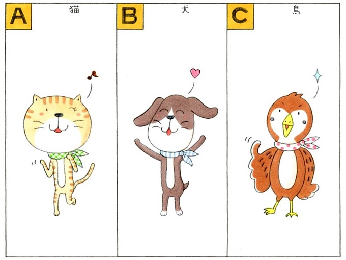 猫、犬、鳥のイラスト